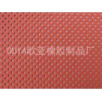 Wholesale Perforate ( Holey ) Series Punch 9 from china suppliers