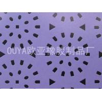 Wholesale Perforate ( Holey ) Series Punch 19 from china suppliers