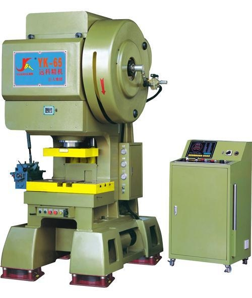 Quality C type high speed punch for sale