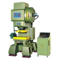 Wholesale C type high speed punch from china suppliers