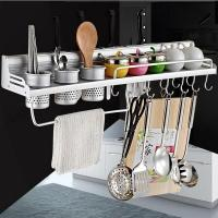 Wholesale Household storage rack Aluminum Kitchen storage rack from china suppliers