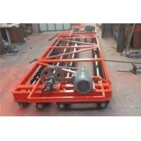 China Four-axel concrete paver leveling machine on sale