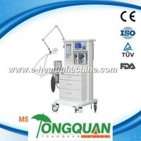 Wholesale Best price used in hospital surgical operation anesthesia machine portable CE approval MSLGA06-R from china suppliers
