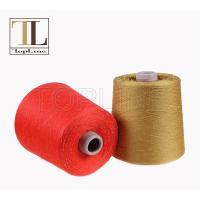 Wholesale 16SS 91%Cotton, 9%Polyamide Fibre from china suppliers