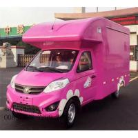 Wholesale Red color new Mobile Food Truck Food Vans from china suppliers