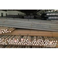 Wholesale HOT ROLLED JIS SUP9/ DIN 55Cr3 SPRING STEEL BAR from china suppliers