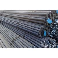 Wholesale DIN EN 20MnCr5 HOT ROLLED GEAR STEEL BAR from china suppliers