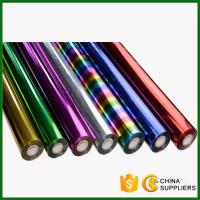 Wholesale Hot Stamping Foil For Garment from china suppliers