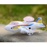 Wholesale Toy Item No: P001 from china suppliers