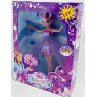 Wholesale Toy Item No: P005 from china suppliers