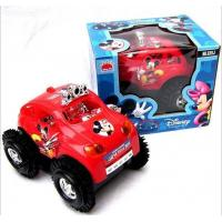 Wholesale Toy Item No: P002 from china suppliers