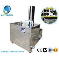 Motor Oil Industrial Ultrasonic Cleaning Equipment Power Adjustable