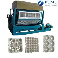 Wholesale Semi Automatic Egg Tray Making Machine from china suppliers