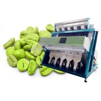 Wholesale Best sorting machine CCD green coffee beans colorized sorter machine in China from china suppliers