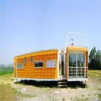 Wholesale Flat Pack Governmental Transition Modular House For Urban Transformation Of Old City from china suppliers