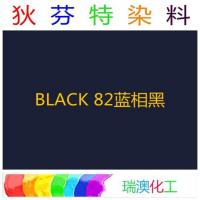 Wholesale Metal complexing dye Black 82 from china suppliers