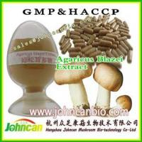 Wholesale Agaricus blazei polysaccharide/ Agaricus blazei Extract from china suppliers