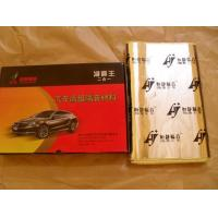 China 2 in 1 White KIngkong (aluminum foil with butyl rubber) wholesale