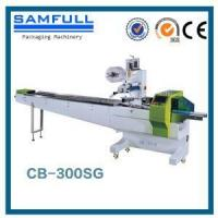 China Automated Frozen Food Packaging Machine wholesale