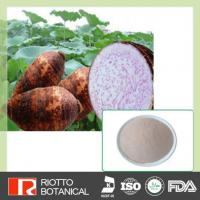 Wholesale Fruit Powder And Vegetable Powder Plant Extracts from china suppliers