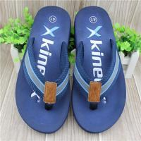 Men's Nude Thick Sole Summer Slippers