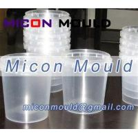 Wholesale ice cream box molds from china suppliers