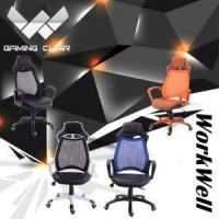 China china Hot Selling Cheap Adjustable Comfortable High Quality Deluxe PU Gaming Chair With Adjustable A wholesale