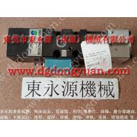 Wholesale OLP12S-L-R / L original SHOWA overload protection device from china suppliers