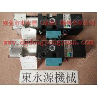 Wholesale OLP8SB-OLP12SB new stock SHOWA overload pump from china suppliers