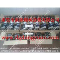 Wholesale Supplying Punch Manufacturers of electric butter to the oil installations from china suppliers