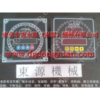 Wholesale Yang Li - Yang forging presses electronic cam controller from china suppliers
