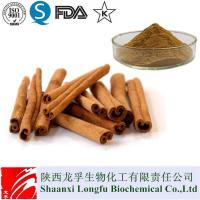 Pure Cinnamomum Cassia Bark Extract Powder,Water Soluble