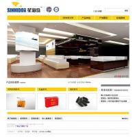 Wholesale Star Island website design from china suppliers