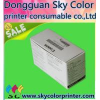 Buy cheap Printhead for canon 0078 from wholesalers