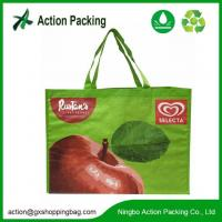Wholesale Laminated PP Woven Bags with Custom Print from china suppliers