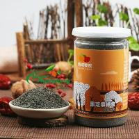 Wholesale Black Sesame Powder Mix Walnut Powder Instant Drink Healthy Breakfast Wholesale from china suppliers