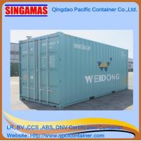 Wholesale Singamas Qingdao Factory Directly Produce and Sell 20 Foot Container with 3.1m Height from china suppliers