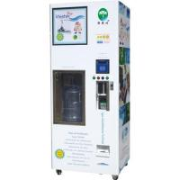 water machine for rent