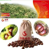 Wholesale Ready to eat fresh Chestnuts Snacks from china suppliers