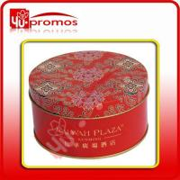 FMB-009 Food Packing Tin Box