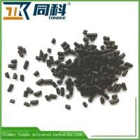 Buy cheap Sulfur Impregnated Palletized Activated Carbon For Mercury Removal Hg from wholesalers