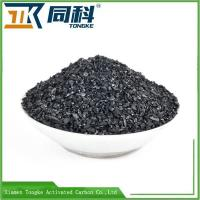 Buy cheap High Grade Coal Based Activated Carbon Charcoal For Solvent Recovery from wholesalers