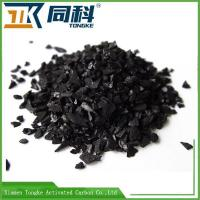 Buy cheap Coconut Shell Based Charcoal Granulated Activated Carbon from wholesalers