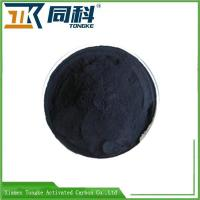 Buy cheap Bulk Wood Activated Carbon For Electroplating from wholesalers