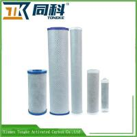 Buy cheap Filter Cartridge from wholesalers