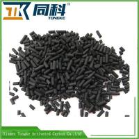 Buy cheap Coal Based Bulk Activated Carbon For Catalyst Carrier from wholesalers