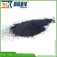 Buy cheap Developed Mesopore Powdered Activated Carbon for Sugar Refining from wholesalers