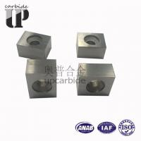Wholesale N18-1 tungsten carbide insert for heavy mill from china suppliers