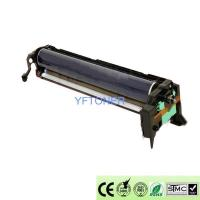 Buy cheap Ricoh MPC2000 MPC2500 MPC3000 MPC3500 MPC4500 drum unit from wholesalers