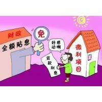 Beijing enterprises small secured loan